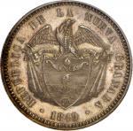 COLOMBIA.1849 pattern 10 Reales. Popayán mint. Restrepo P68. Silver. SP-64 (PCGS).