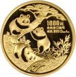 1990年熊猫纪念金币12盎司 PCGS Proof 68