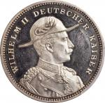 1900年德国远征中国纪念银章 PCGS Proof 63 CHINA. German Entry into War in China Silver Medal, 1900