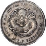 1891-1960评级钱币一组。