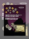 SPINK2021年9月伦敦-印度及伊斯兰货币网拍