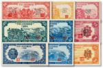 1952年中央人民政府财政部行军粮票票样马料肆拾斤、捌拾斤