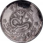 新疆喀什造宣统元宝饷银伍钱。喀什造币厂。 (t) CHINA. Sinkiang. 5 Mace (Miscals), AH 1329 (1911). Kashgar Mint. PCGS Genui