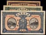 民国广西纸币三枚