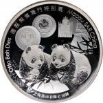 2015、16年澳门钱币学会年会银质纪念熊猫章一组2枚 NGC Macau, lot of 2x 2 oz