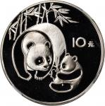 1984年熊猫纪念银币27克 NGC PF 69