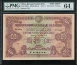 1914年中法实业银行50元样钞,北京地名,针孔样张注销,PMG64,罕有