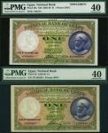 National Bank of Egypt, a printers archival specimen 1 pound, also an issued example, both prefiJ/9,
