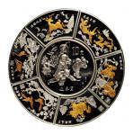 1997年如意吉祥精制纪念银币一套,其中包括面值10元、重量1盎司迎春图纪念银币一枚;重量1/2盎司扇形镶金银纪念章六枚,图案分别为福禄双全、龙凤呈祥、双狮戏球、麒麟送子、喜鹊登梅、松鹤延年,成色均为