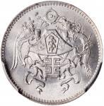 龙凤民国十五年壹角 PCGS MS 66 CHINA. 10 Cents, Year 15 (1926).