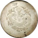 CHINA. Sinkiang. 4 Mace, ND (1910). PCGS Genuine--Repaired, VF Details Secure Holder.