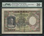1959年渣打银行500元,编号Z/N163638 A,PMG30NET,有修补。The Chartered Bank, $500, 1.7.1961, serial number Z/N 16363