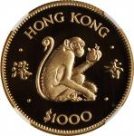 1980年香港1000元,生肖系列。猴年。HONG KONG. 1000 Dollars, 1980. Lunar Series, Year of the Monkey. NGC PROOF-70 U