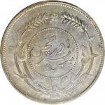 民国六年迪化银圆局造壹两银币。 (t) CHINA. Sinkiang. Sar (Tael), Year 6 (1917). PCGS Genuine--Cleaned, AU Details.