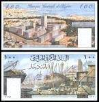 Algeria. Banque Centrale dAlgerie. 100 Francs. 1-1-1964. P-125. Multicolor. Port of dAlgers. Buildin