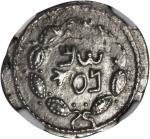 JUDAEA. Bar Kochba Revolt, A.D. 132-135. AR Zuz (3.26 gms), ND ca. Year 3 (A.D. 134/5).