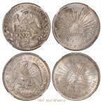 """1895、1909年墨西哥""""鹰洋""""银币各一枚,均为NGCMS66"""