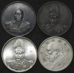 民国银币一组3枚 优美