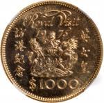 1975年香港壹仟圆。皇家访问。伦敦造币厂。 (t) HONG KONG. 1000 Dollars, 1975. NGC MS-67.