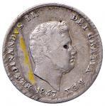 Italian coins;NAPOLI Ferdinando II (1830-1859) Carlino 1847 - Magliocca 644 AG (g 2.29) R Graffietti