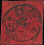 威海䘙第一版跑差邮票 2分, 黑色印于红色纸, 票图案複印变体, 两个戳印之夹角为120度. 新票未用, 此票体积较小. 陈目LWH1d,