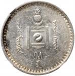 1925年蒙古50蒙戈银币。列宁格勒铸币厂。 MONGOLIA. 50 Mongo, Year 15 (1925). Leningrad (St. Petersburg) Mint. NGC MS-6