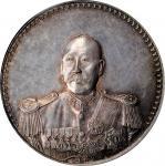 曹锟像宪法纪念无币值戎装 PCGS MS 61 CHINA. Dollar, ND (1923)