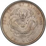 北洋造光绪34年七钱二分普通 PCGS AU 55 CHIHLI: Kuang Hsu, 1875-1908, AR dollar