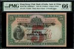 1948年印度新金山中国渣打银行5元,编号S/F 1713265,PMG 66EPQ