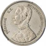 1895年泰国1Att镍样币。拉玛五世。THAILAND. Nickel Att Pattern, RS 144 (1895). Rama V. PCGS SPECIMEN-63 Gold Shiel