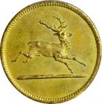 Iowa—Sioux City. Undated (ca. 1874-1885). George W. Felt. [Dollar]. Brass. 38 mm. MS-63 (PCGS).