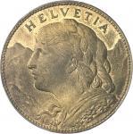 SUISSE Confédération Helvétique (1848 à nos jours). Essai de 100 francs tranche inscrite en relief 1