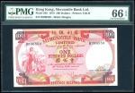 1974年有利银行100元,编号B396550,PMG 66EPQ