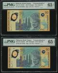 Bank Negara Malaysia, 10x 50 Ringgit, 1998, all with serial prefix KL/98, numbers 289895, 272085, 28