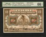 1905年美商上海花旗银行拾圆。样张。 (t) CHINA--FOREIGN BANKS.  International Banking Corporation. 10 Dollars, 1905.