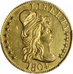 1804 Capped Bust Right Half Eagle. BD-7. Rarity-4. Small/Large 8. AU Details--Cleaning (PCGS).