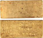民国时期中央造币厂储备五两金块一枚