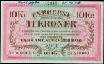 FAEROE ISLANDS. Danish Administration. 10 Kroner, 1940. P-11s. Specimen.PMG Choice Uncirculated 64.