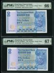 1981年渣打银行50元连号2枚,编号B761005-006,PMG 66EPQ及67EPQ