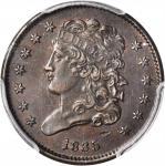 1835 Classic Head Half Cent. C-1. Rarity-1. AU-55 (PCGS).