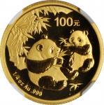 2006年熊猫纪念金币1/4盎司 NGC MS 69