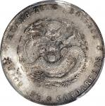 广东省造光绪元宝七钱二分银币。 (t) CHINA. Kwangtung. 7 Mace 2 Candareens (Dollar), ND (1890-1908). PCGS Genuine--En