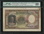 1934年印度新金山中国渣打银行500元「鬼王」,编号Z/N 004004,PMG 30,背面有书写,罕见首发日期,原装美品