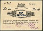 Diyatalawa, overseas Prisoner of War Camp, Ceylon, 10 rupees, first type, handstamped date 24 AUG 19