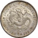 浙江省造魏碑体一钱四分四厘 PCGS MS 65 CHINA. Chekiang. 1 Mace 4.4 Candareens (20 Cents), ND (1898-99).