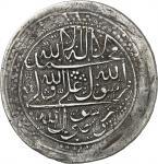 LE MONDE ARABE IRAN  qAJAR DYNASTY Agha Mohammad Khan, AH 11931211 (17791797)