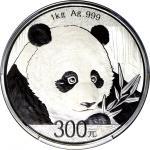 2018年熊猫纪念银币1公斤 PCGS Proof 67