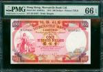1974年香港有利银行100元,编号B318467,PMG 66EPQ