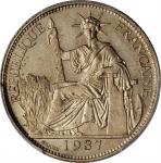 1928-A年20美分铜镍代用样币。巴黎造币厂。FRENCH INDO-CHINA. Copper-Nickel 20 Cents Essai (Pattern), 1937. Paris Mint.
