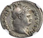 NERO, A.D. 54-68. AR Denarius (3.52 gms), Rome Mint, ca. A.D. 65-66.